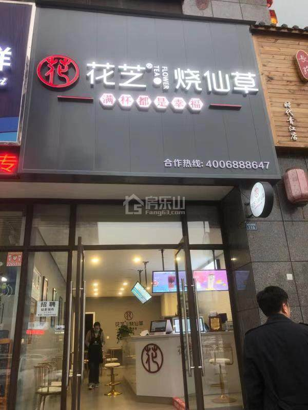 时代青江二期