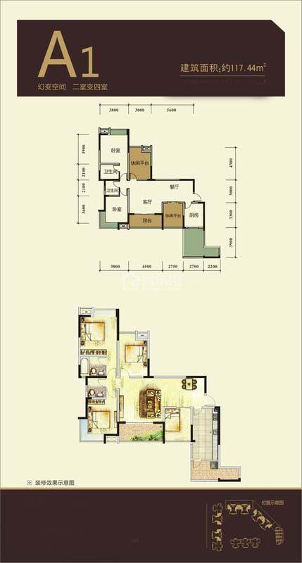 西城国际 4室2厅2卫 117.44㎡ 108万