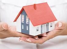 房屋所有权登记如何申请?申请书怎么写